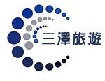 三澤旅遊分享網